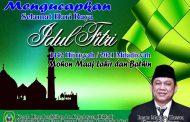 BERITA IKLAN : Kepala Dinas Dikbud Maluku Utara Ucapkan Selamat Hari Raya Idul Fitri 1442 Hijriyyah