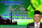 BERITA IKLAN : Kepala Dinas Perkim Malut Ucapkan Selamat Hari Raya Idul Fitri 1442 Hijriyyah
